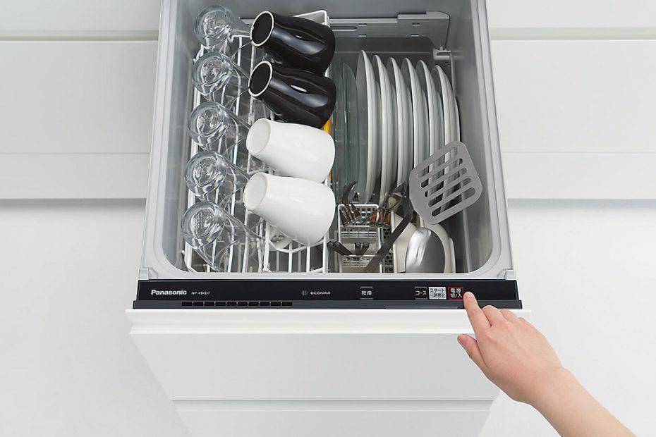 パナソニック 食洗器のイメージ画像①